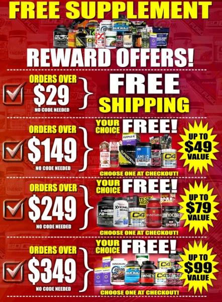 FREE SUPPLEMENT REWARDS!